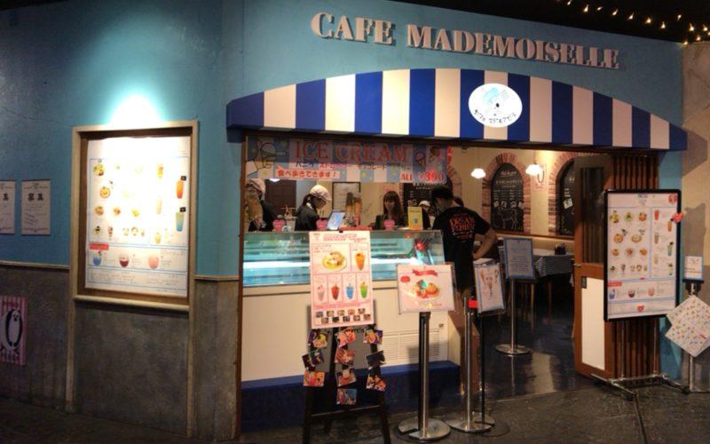 J-WORLD TOKYO内にあるカフェ マドモアゼルの入口
