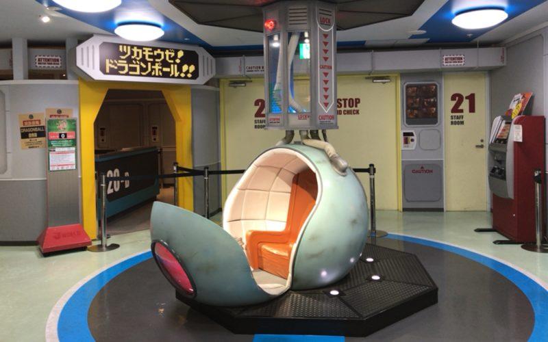 J-WORLD TOKYOのドラゴンボールエリア内にあるサイヤ人の宇宙船