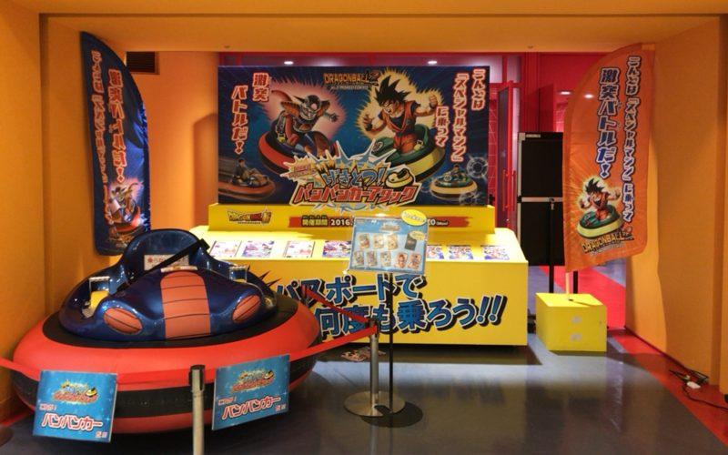 池袋サンシャインシティのJ-WORLD TOKYO前に展示していたドラゴンボール祭り 超 in J-WORLD TOKYOのバンバンカー