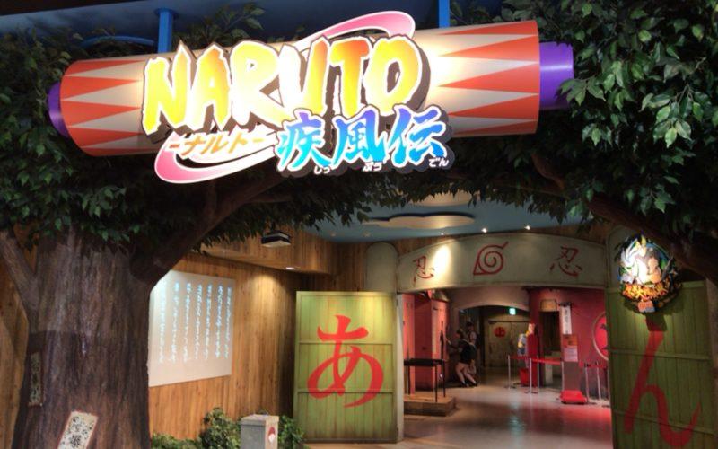 J-WORLD TOKYOのナルトエリアの入口
