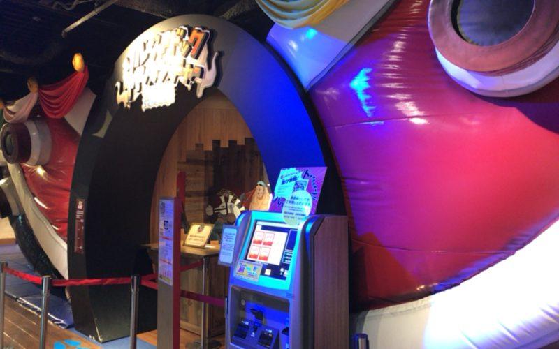 J-WORLD TOKYOのワンピースエリア内にあったソルジャードックアドベンチャーの入口