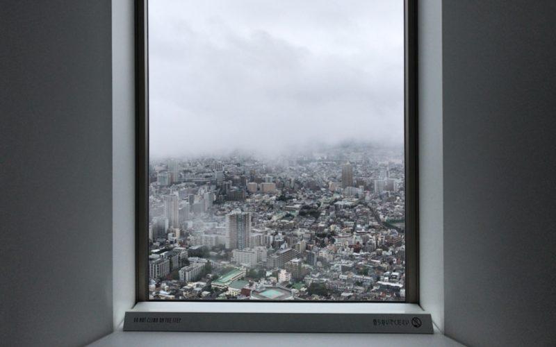 スカイサーカス サンシャイン60展望台から見える景色
