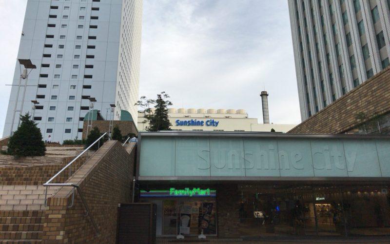 池袋サンシャインシティの建物