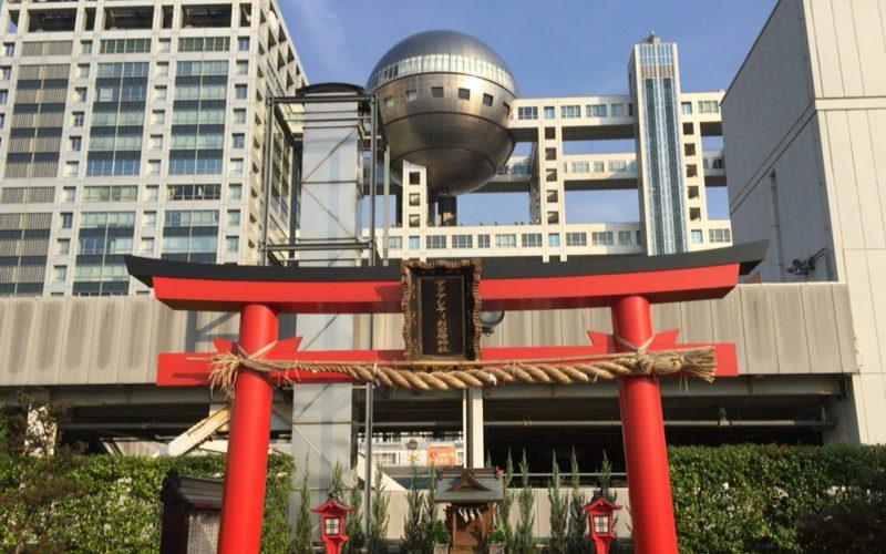 アクアシティお台場の7F屋上にあるアクアシティお台場神社の鳥居とフジテレビの球体展望室「はちたま」