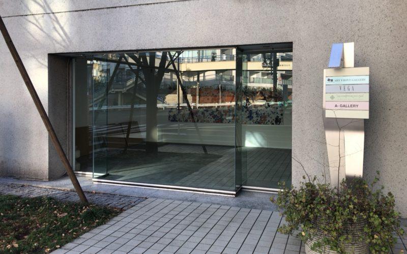 旧山手通りに面した代官山ヒルサイドテラスA棟のアートフロントギャラリーの窓