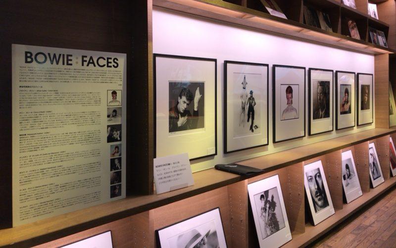 代官山蔦屋書店2号館1Fで開催したBowie:Faces展 at 代官山蔦屋書店に展示していた写真