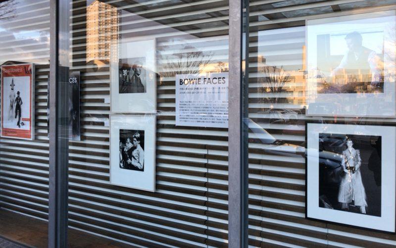 3号館1Fの屋外に面した展示スペースにあったBowie:Faces展 at 代官山蔦屋書店の展示