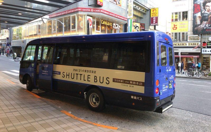 東急東横店と東急本店・Bunkamuraを循環するシャトルバス