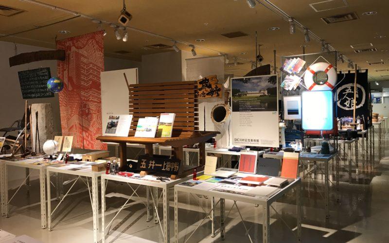 渋谷ヒカリエ8Fのd47 MUSEUMで開催した「d design travel CHIBA EXHIBITION」の会場内