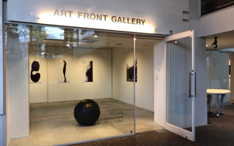 代官山ヒルサイドテラスA棟のアートフロントギャラリーで開催されている「椛田ちひろ 見知らぬ惑星」の会場入口