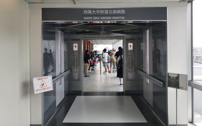 お台場フジテレビ5Fの見学コース フジテレビギャラリーで開催した「コード・ブルー展」の翔陽大学付属北部病院のエレベーターを模した入口