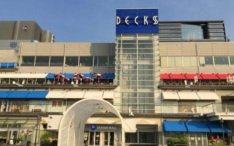 シーサイドデッキから見たデックス東京ビーチ