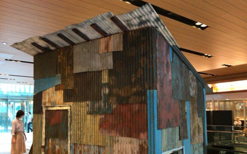 東京ミッドタウンB1Fのプラザに展示していたた東京ミッドタウンアワードの候補作品