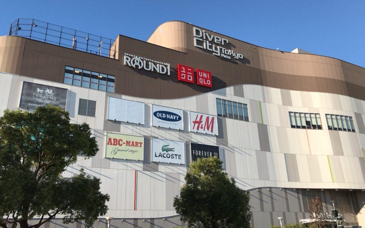 フェスティバル広場から見たお台場ダイバーシティ東京プラザの建物