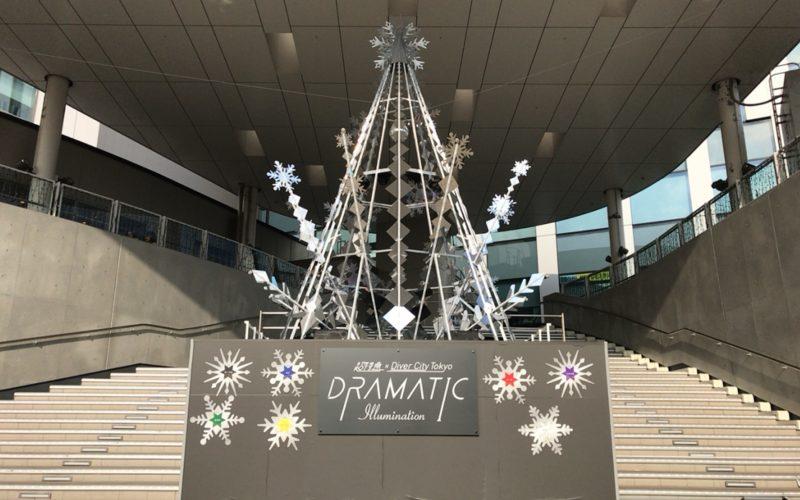 超特急×Diver City Tokyo DRAMATIC Illuminationでお台場ダイバーシティの大階段に設置していたクリスマスツリー