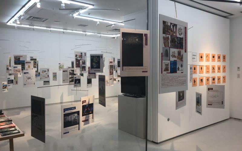 渋谷ヒカリエ8FのCUBE 1,2,3で開催していた「大地の芸術祭 越後妻有アートトリエンナーレ 開幕直前展」の会場内