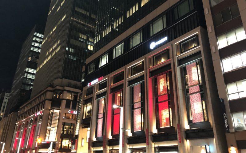 コレド室町3に点灯した「真紅の光街〜日本橋〜」