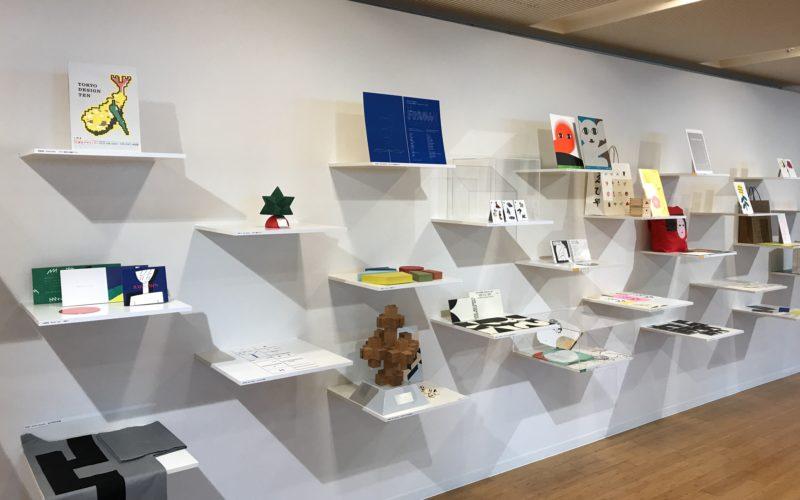 東京ミッドタウン・デザインハブで開催した日本のグラフィックデザインに展示していた広告やパッケージデザイン