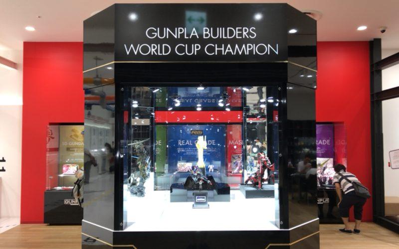 お台場ダイバーシティ7Fにあるガンダムベース東京のビルダーズゾーンに展示しているガンプラビルダーズワールドカップチャンピオンの作品