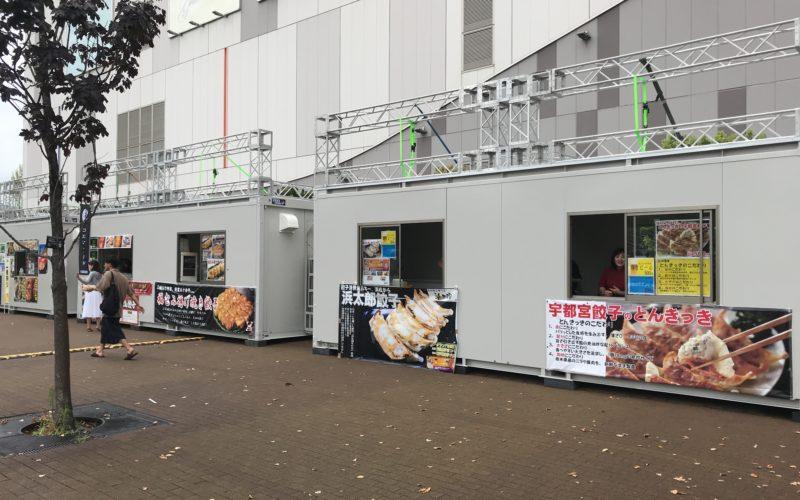 お台場ダイバーシティのフェスティバル広場で開催した「餃子博」の会場