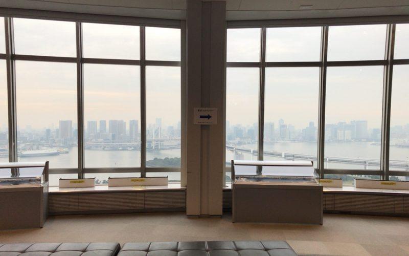 お台場フジテレビ25Fの球体展望室「はちたま」から見える景色