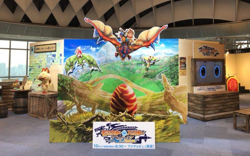 お台場フジテレビの球体展望室「はちたま」に設置していたモンスターハンターストーリーズRIDE ONコーナーのフォトスポット