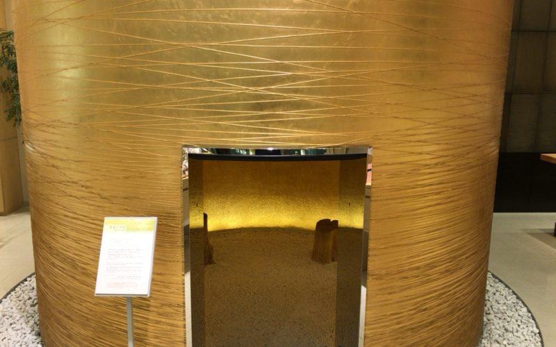 箔座日本橋にある黄金の天空