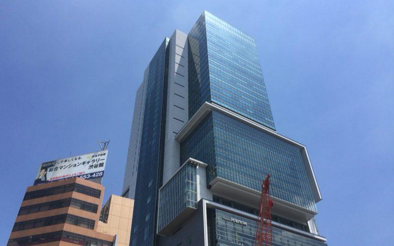 明治通りから見上げた渋谷ヒカリエ