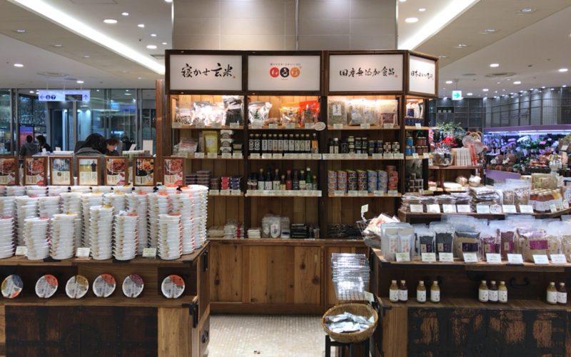 渋谷ヒカリエB3Fにある「寝かせ玄米と日本のいいもの いろは」の店内