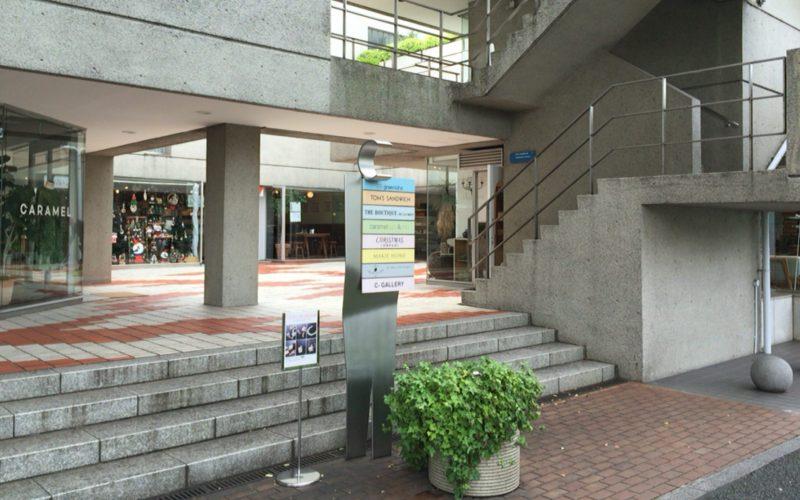 代官山ヒルサイドテラスC棟の建物
