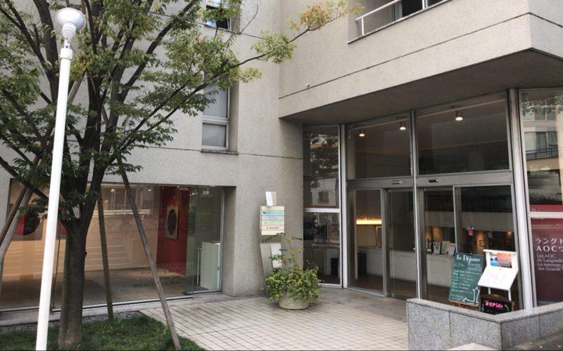 代官山ヒルサイドテラスA棟の入口
