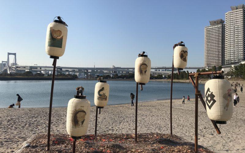 お台場海浜公園で開催したイベント「水辺を彩る江戸祭」のおばけ提灯インスタレーション