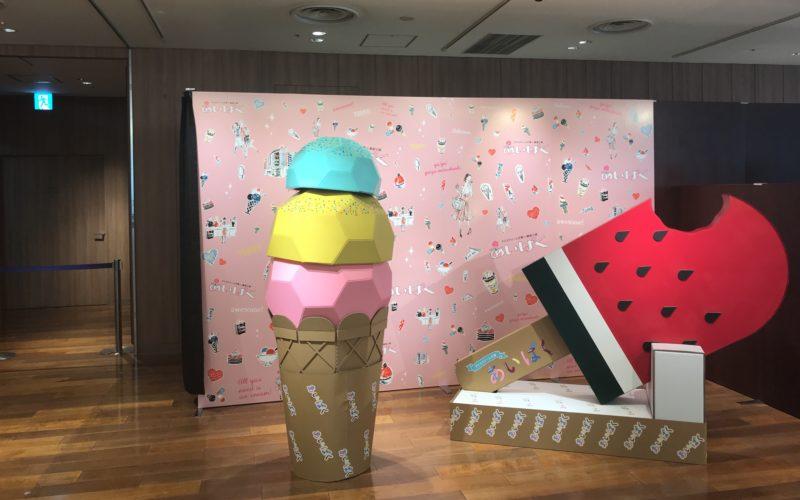アイスクリーム万博 in 銀座三越の会場内に設置しているフォトスポット