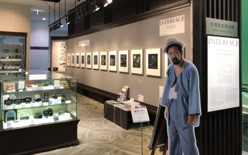 フジフイルムスクエアの写真歴史博物館で開催されているインターフェイス 写真家・東松照明を見るの会場内にある東松照明さんの等身大パネル