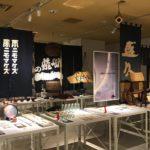 渋谷ヒカリエ8Fのd47 MUSEUMで開催した展覧会「d design travel IWATE EXHIBITION」の会場内