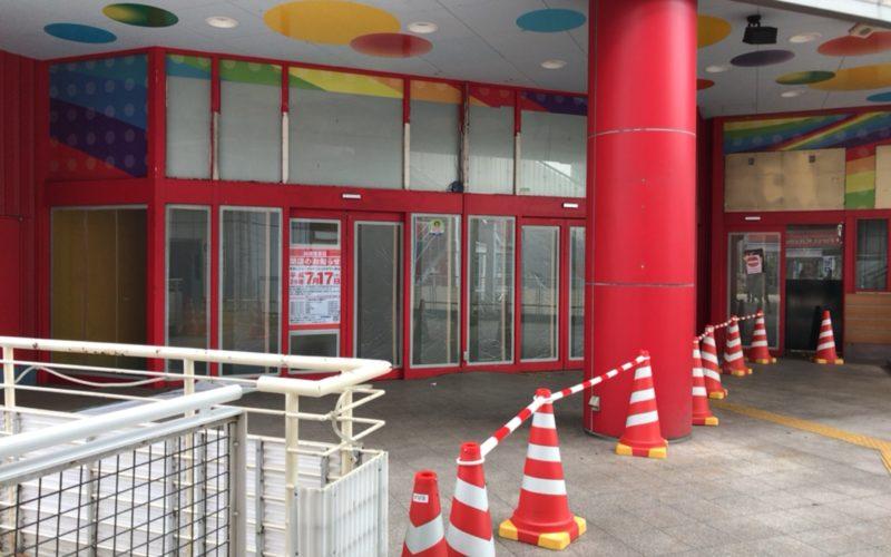 閉店後の東京レジャーランド パレットタウン店の外観