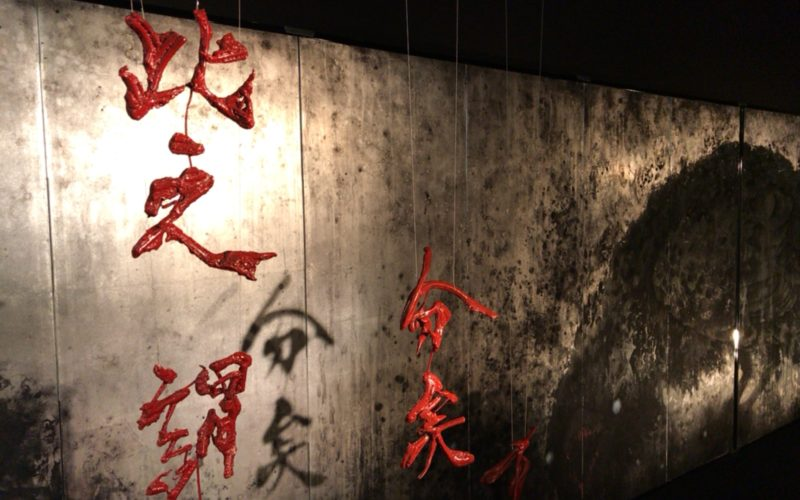 恵比寿ガーデンプレイスのザ・ガーデンルームで開催したLove Letter Projectの展示作品