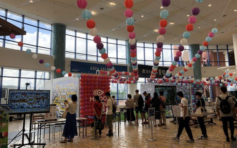 アクアシティお台場3Fのアクアアリーナで開催した「魔法を使える夏祭り」の会場