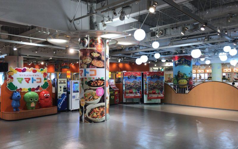 アクアシティお台場の6Fにあるフジテレビキッズカフェ ママトコ