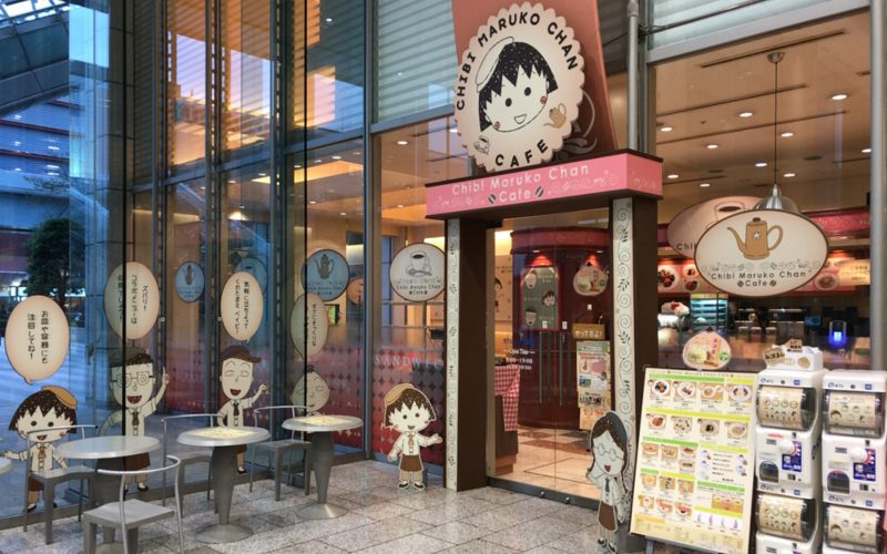お台場フジテレビの1Fフジテレビモールで営業していた「ちびまる子ちゃんカフェ」の入口