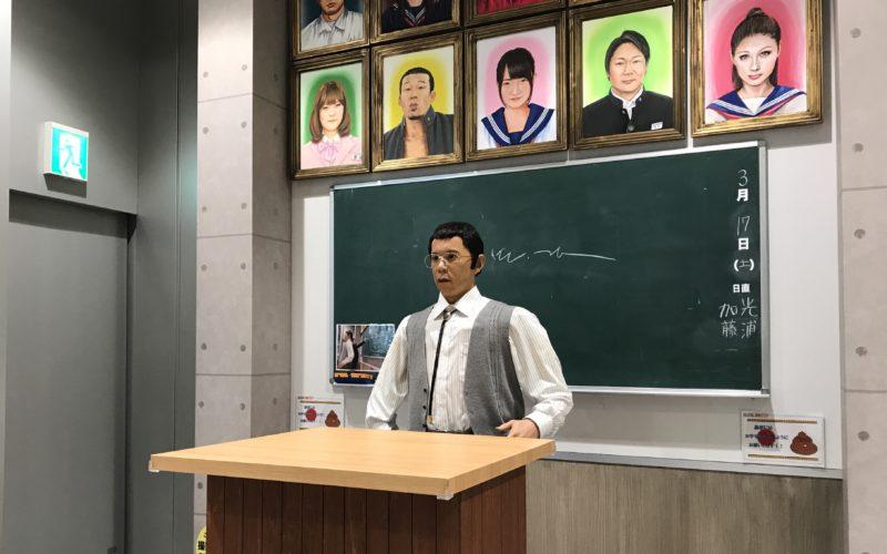 お台場フジテレビで開催しためちゃ×2イケてるッ! 臭活イベントで1Fフジテレビモールに展示していた「私立岡村女子高等学校。」の番組セット
