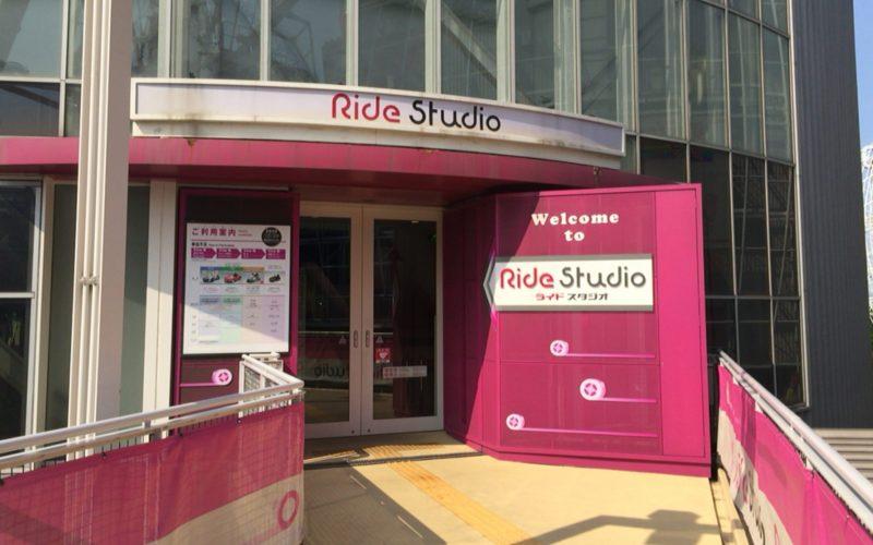 メガウェブにあるライドスタジオの入口