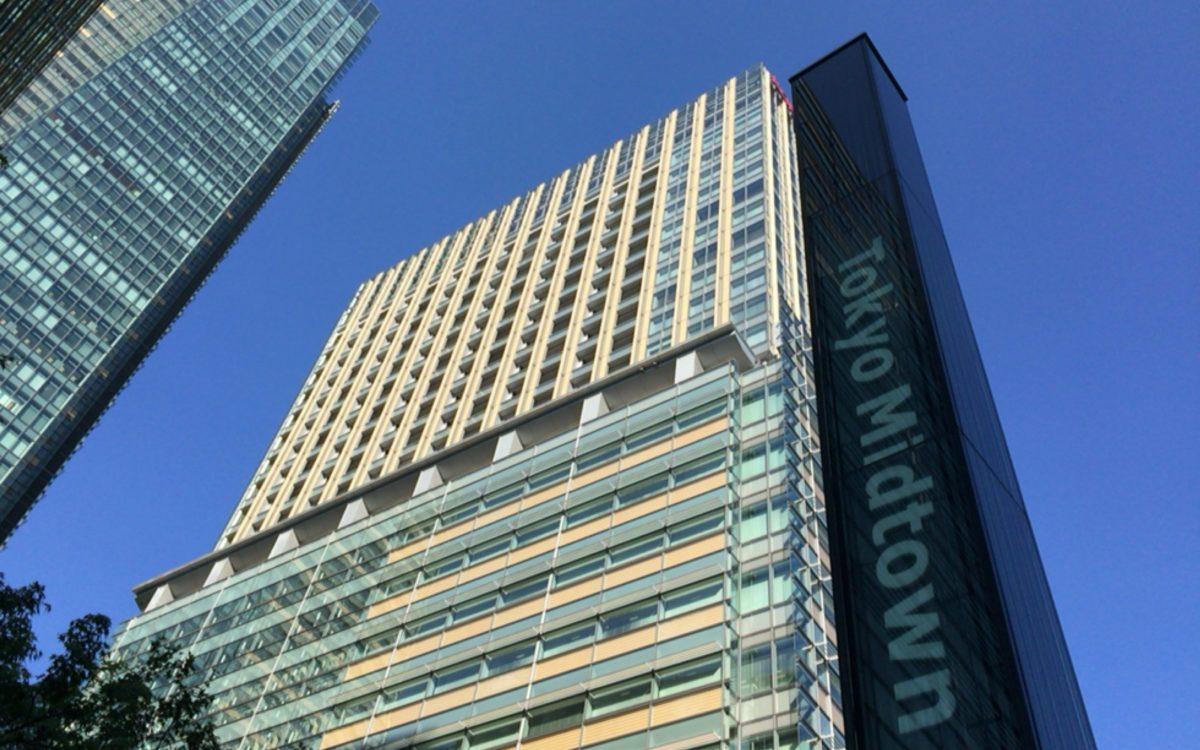 東京ミッドタウンのミッドタウン・イーストの建物