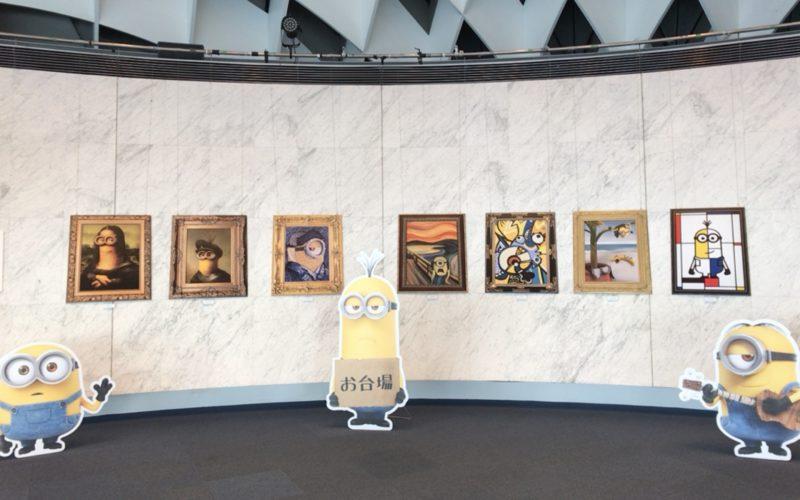 お台場フジテレビの球体展望室「はちたま」で開催された「怪盗グルーのミニオン大脱走」公開記念パネル展に展示されていたミニオンアート