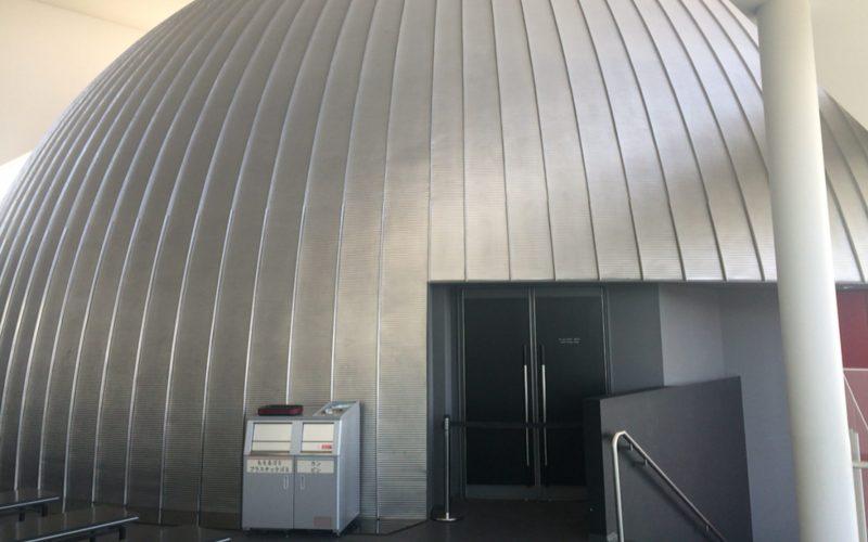 日本科学未来館7Fにある3Dプラネタリウム ドームシアターガイアの出口