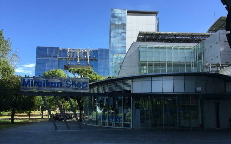 日本科学未来館1Fにあるミュージアムショップ ミライカンショップ