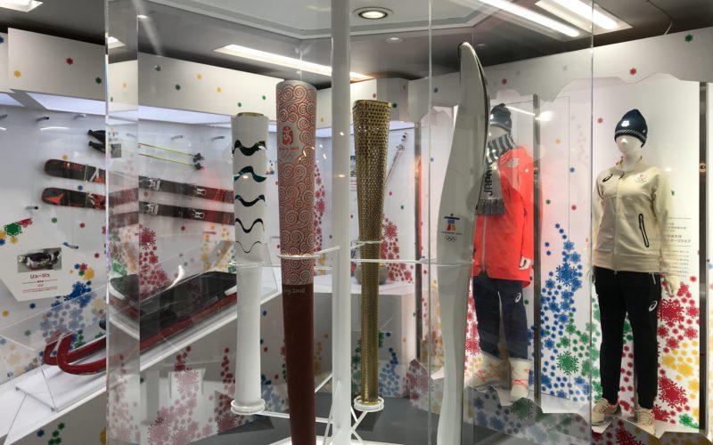 三井不動産アイスリンク for TOKYO 2020に併設された日本代表選手団応援ブース