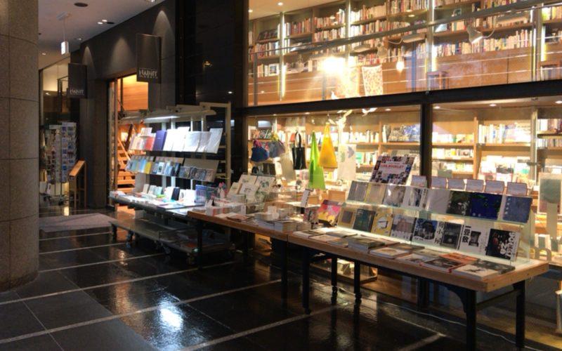 BunkamuraのB1Fにあるブックショップ ナディッフモダンの店頭