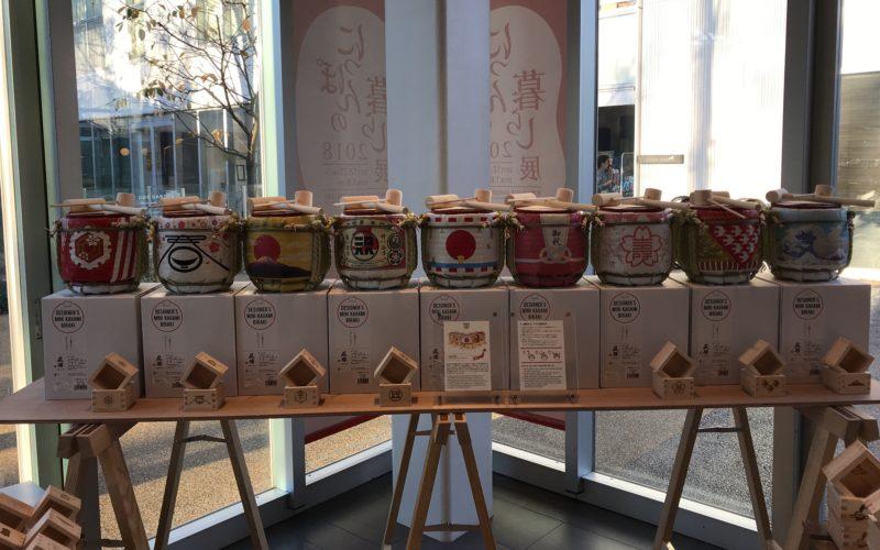 代官山T-SITEのガーデンギャラリーで開催したイベント「にっぽんの暮らし展」の会場内に展示していた樽酒