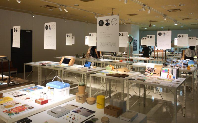 渋谷ヒカリエ 8Fのd47 MUSEUMで開催されたNIPPONの47人 2017 これからの暮らしかた—Off-Grid Life—の会場内